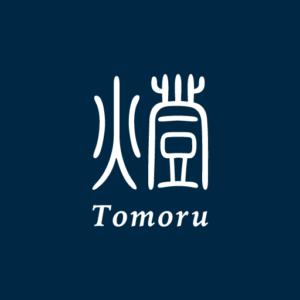 燈 Tomoru